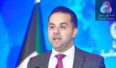 """صورة الصحة الكويتية: تسجيل 3 حالات وفاة و666 إصابة جديدة بـ""""كوفيد 19″"""