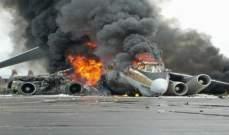 صورة تحطم طائرة بعد إقلاعها من مطار جوبا ومقتل جميع ركابها