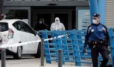 صورة الصحة الليبية: تسجيل 553 اصابة جديدة بفيروس كورونا