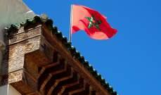 صورة الصحة المغربية: تسجيل 1537 حالة إصابة جديدة بفيروس كورونا المستجد