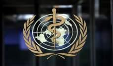 صورة منظمة الصحة العالمية: نشعر بالقلق من الانتشار السريع للفيروس في ليبيا