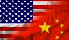 """صورة خارجية الصين عن حظر """"تيك توك"""" و""""ويتشات"""" بأميركا: واشنطن تقوم بتلاعب وقمع سياسي"""