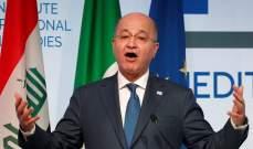 صورة الرئيس العراقي: نؤكد أهمية ملاحقة مرتكبي جرائم القتل والاختطاف