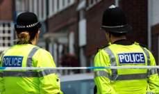 """صورة شرطة لندن تعتقل 90 شخصا في احتجاجات """"التمرد ضد الانقراض"""""""