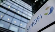 """صورة شركة """"سانوفي"""" الفرنسية تحدد سعر لقاح كورونا بـ 11 دولارا فقط"""