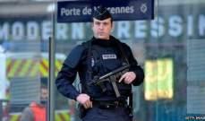 صورة مقتل 2 وإصابة آخر في عملية إطلاق نار خلال إشكال بالعاصمة الفرنسية