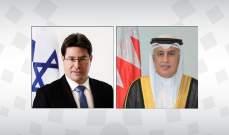 صورة وزير الصناعة والتجارة البحريني ووزير التعاون الإقليمي الإسرائيلي بحثا بالتعاون بين البلدين
