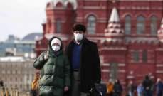 صورة تسجيل 5488 إصابة جديدة بكورونا و119 وفاة في روسيا