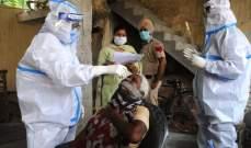 """صورة الصحة الهندية سجلت 96551 إصابة جديدة بـ""""كورونا"""" في قفزة يومية قياسية"""