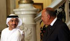 صورة وزير الخارجية الإماراتي يبحث الوضع في شرق المتوسط مع نظيره المصري