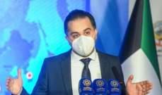 """صورة الصحة الكويتية: تسجيل حالة وفاة واحدة و667 إصابة جديدة بفيروس """"كورونا"""""""