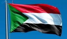 """صورة """"الإجماع الوطني"""" بالسودان يهاجم قرار تطبيع العلاقات مع إسرائيل"""