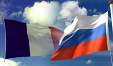 صورة روسيا تطور دواء يوقف تكاثر فيروس كورونا