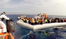 صورة الحرس البحري التونسي ينتشل 6 جثث لفظها البحر على الشاطئ