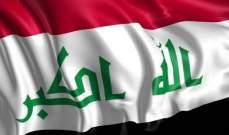 صورة قتل شرطية عراقية في الموصل واختطاف ابنتها