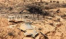 صورة تحطم طائرة عسكرية تونسية جنوبي البلاد وأنباء عن مقتل قائدها