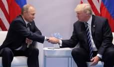 صورة نيوروك بوست: ترامب ينوي إبرام اتفاق نووي مع بوتين قبل الانتخابات الرئاسية