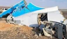 صورة ثلاثة قتلى في تحطم طائرة لتهريب المخدرات في غواتيمالا