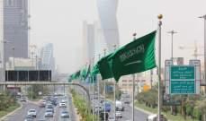 صورة وزير سعودي يعلن تخفيف القيود على العمالة الأجنبية الوافدة