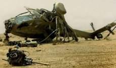 صورة أ.ف.ب: 7 قتلى بتحطم مروحية تابعة لقوة المراقبين الدوليين في سيناء بمصر