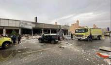 صورة مقتل شخص وإصابة 6 آخرين بانفجار في مطعم بالرياض