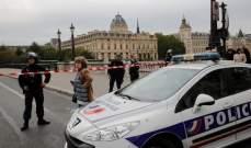 صورة اتهام 4 تلاميذ إضافيين في قضية مقتل أستاذ بقطع الرأس في فرنسا
