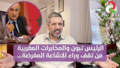 صورة الرئيس الجزائري بخير و الاشاعات المغرضة تقف وراءها مخابرات المخزن المغربي …