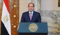 صورة السيسي ثمن الأداء الاقتصادي للحكومة المصرية في ظل جائحة كورونا