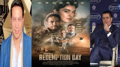 صورة ما يجب ان تعرفه عن الفيلم المغربي الامريكي الذي يسيئ للجزائر ويصفه كبلد إرهاب وخراب …حقائق و أسرار …