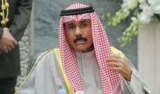صورة أمير الكويت عزى رئيس اليمن بضحايا الانفجار بمطار عدن: ندين هذا العمل الإجرامي الشنيع