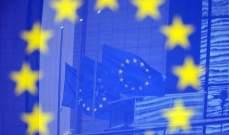 """صورة الاتحاد الأوروبي يصدق على اتفاق التجارة """"البريكست"""""""