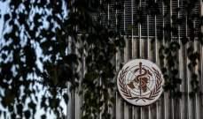 صورة الصحة العالمية: اللقاحات لا تعني الوصول لصفر إصابات بكورونا