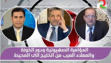 صورة لقاء الجمعة مع رافع 156 … المؤامرة الصهيونية و دور الخونة و العملاء العرب من الخليج الى المحيط …