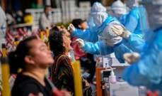 صورة تسجيل 13 إصابة جديدة بفيروس كورونا في الصين