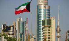صورة الخارجية الكويتية: نتطلع لانعقاد القمة الخليجية بالسعودية في الخامس من كانون الثاني المقبل