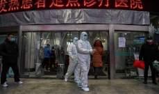 صورة محققون من الصحة العالمية يخططون لزيارة ووهان الصينية بحثا عن منشأ كورونا