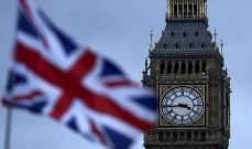 """صورة الحكومة البريطانية وافقت استخدام لقاح """"فايزر"""""""