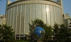 صورة الخارجية الصينية: ملتزمون بتمكين الدول النامية من الحصول على لقاحات كورونا التي نطورها