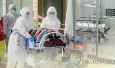 صورة كوريا الجنوبية تسجل 950 اصابة جديدة بكورونا خلال 24 ساعة