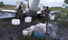 صورة سقوط طائرة صغيرة محملة بالكوكايين في هندوراس