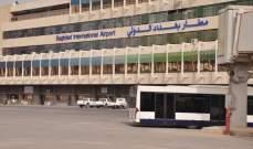 صورة انفجار داخل مطار بغداد الدولي من دون وقوع إصابات