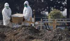 صورة الصحة التركية: 30 ألفا و110 إصابات بفيروس كورونا و190 حالة وفاة