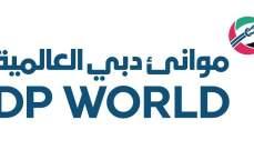 """صورة رئيس موانئ دبي العالمية: منشآت التخزين في دبي جاهزة للتعامل مع لقاحات """"كوفيد 19"""""""
