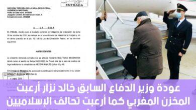 صورة عودة وزير الدفاع السابق خالد نزار أرعبت المخزن المغربي كما أرعبت تحالف الإسلاميين الاغبياء مع الأممية الاشتراكية الانتهازية …