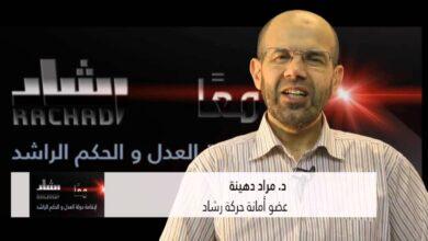 صورة تفاصيل الحكاية … الصحفي محسن عبد المؤمن في مواجهة جمعية رشاد فرع ( بلجيكيا ، هولندا ،لوكسمبورغ )