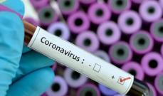 صورة الصحة الكويتية: سيتم منح شهادة تطعيم تحتوي على معلومات تؤكد الحصول على لقاح كورونا