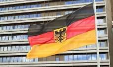 صورة وزير المالية ألماني: يجب على ترامب أن يترك منصبه