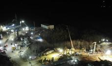صورة السلطات الصينية: انفجار منجم ذهب و22 محاصر لازالوا تحت الأرض