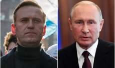 صورة الغارديان: الغرب يجد نفسه مرة أخرى بمواجهة إصرار بوتين على إخماد صوت المعارضة بكل وحشية