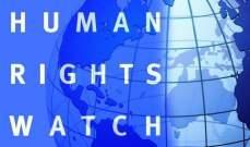 صورة هيومن رايتس ووتش: نطالب بفتح تحقيق بضربة جوية فرنسية في مالي